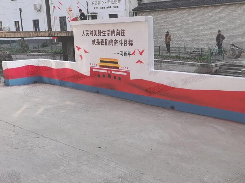 苏州喷画,苏州手绘墙,苏州文化墙