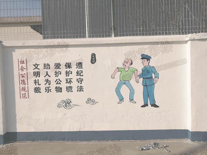 苏州喷画,苏州墙体彩绘,苏州壁画