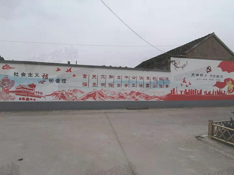 苏州喷图,苏州喷画,苏州文化墙