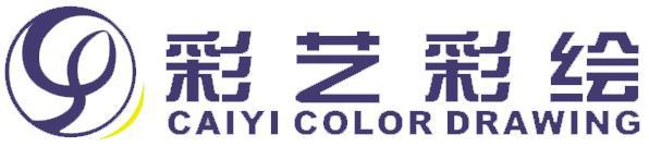 苏州彩艺墙体彩绘有限公司