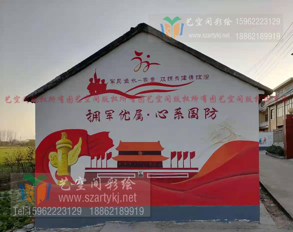 苏州手绘墙,苏州文化墙电话,苏州涂鸦