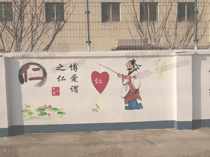 苏州壁画,苏州文化墙,苏州艺术画