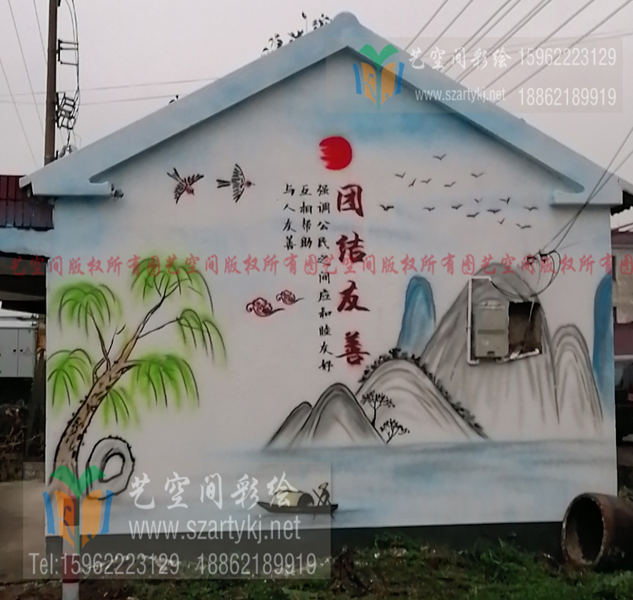 苏州墙体彩绘,苏州墙体彩绘公司,苏州墙体彩绘联系电话