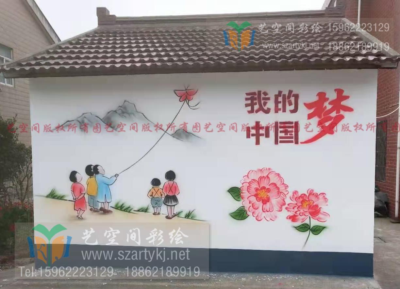 苏州喷图,苏州墙体彩绘,苏州彩绘