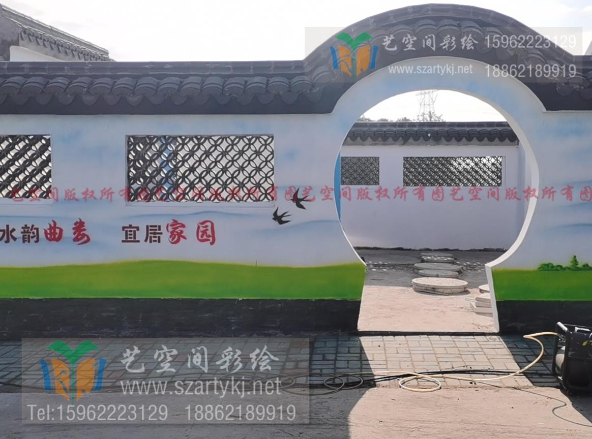 苏州喷画,苏州墙绘,苏州壁画