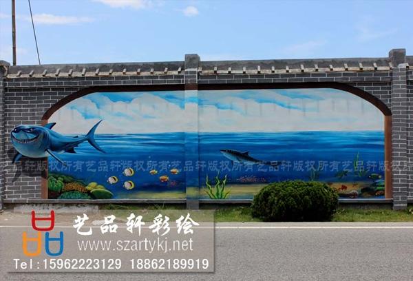 苏州3d彩绘