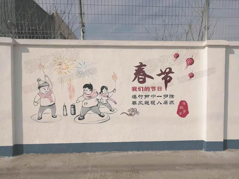 苏州手绘墙,苏州文化墙,苏州艺术画