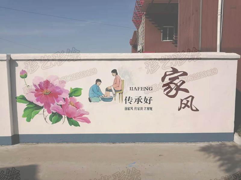 苏州手绘,苏州文化墙,苏州艺术画